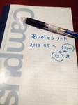 ありがとうノート_.JPG