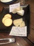 チーズ_2405.JPG