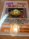 塩麹チラシ_2261.JPG