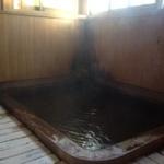 最後の風呂.JPG