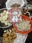 芋炊きセット_3058.JPG