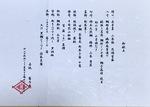 赤坂ランチ 001.JPG