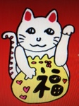赤福猫FB用__.jpg
