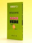 book_02[1].jpg